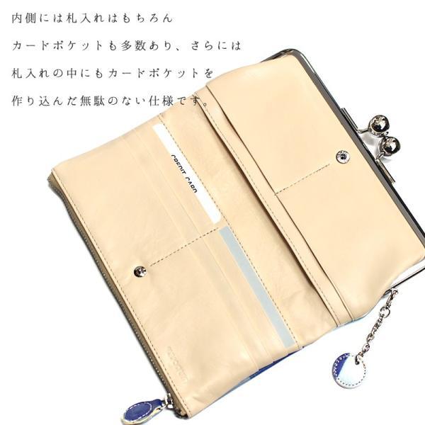長財布 レディース 本革 日本製 羊革 ストライプ がま口 ロングウォレット No.501