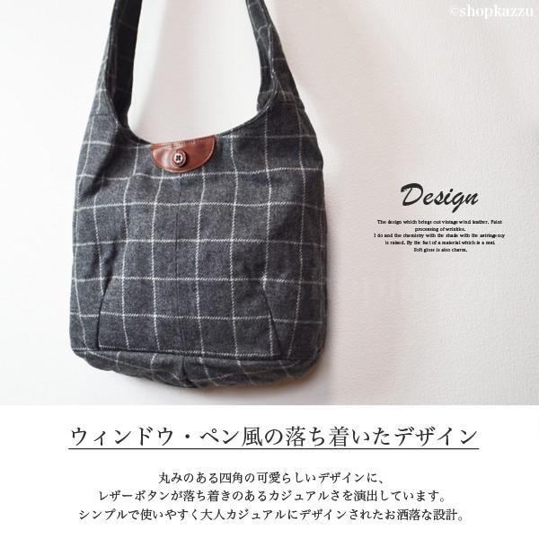 ショルダーバッグ レディース 牛革 ウール ウインドウペンチェック 日本製 マキシシリーズ VIA DOAN No.6413|shop-kazzu|02
