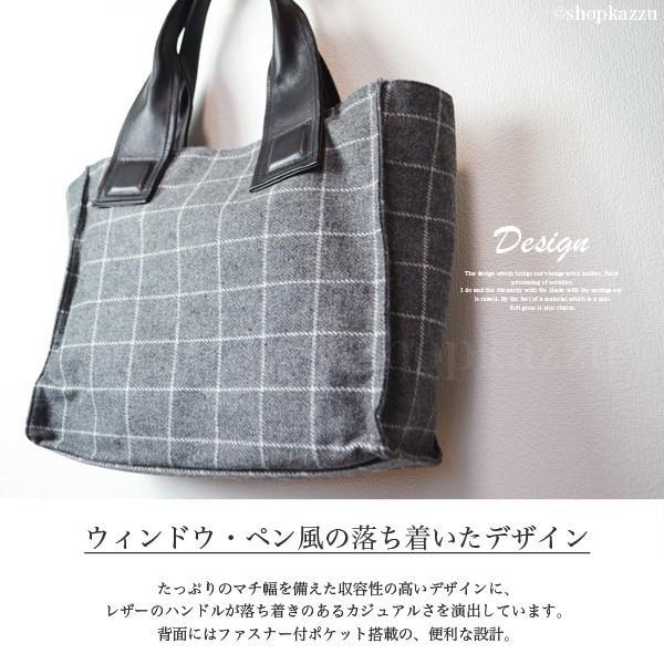 トートバッグ レディース 牛革 ウール ウインドウペンチェック 日本製 マキシシリーズ VIA DOAN No.6414 shop-kazzu 02