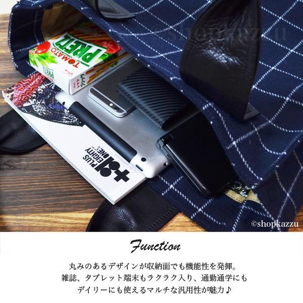 トートバッグ レディース 牛革 ウール ウインドウペンチェック 日本製 マキシシリーズ VIA DOAN No.6414 shop-kazzu 03
