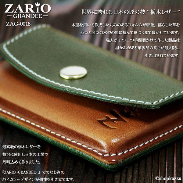 名刺入れ レディース 本革 カードケース 栃木レザー 日本製 0018|shop-kazzu|02