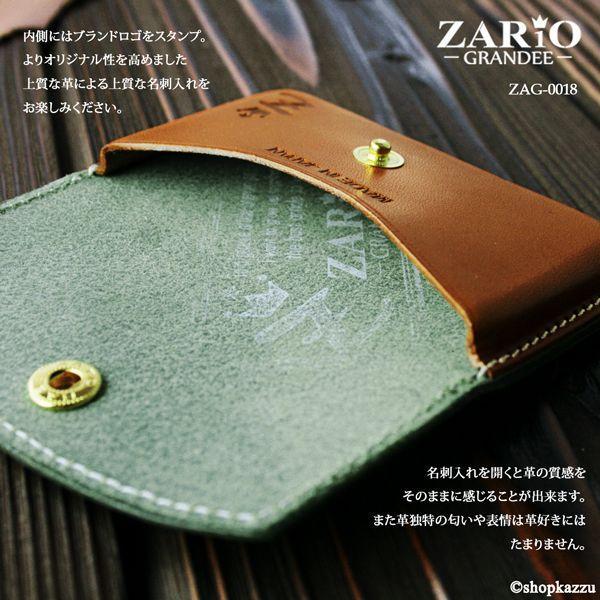 名刺入れ レディース 本革 カードケース 栃木レザー 日本製 0018|shop-kazzu|03