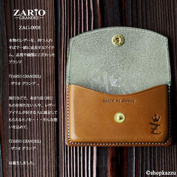 名刺入れ レディース 本革 カードケース 栃木レザー 日本製 0018|shop-kazzu|05
