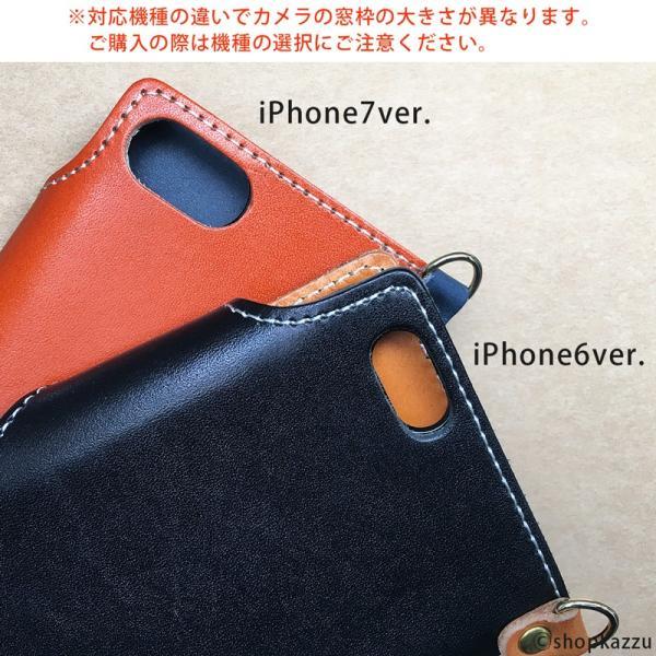 iPhone7ケース 本革 手帳型 栃木レザー スマホカバー 横型 スマホケース 日本製 ZARIO-GRANDEE- ZAG-0020|shop-kazzu|06