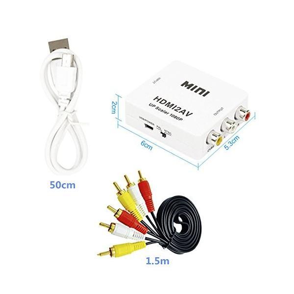 HDMI to AV変換アダプタ 1080P対応 HDMI入力をコンポジット出力へ変換コンバーター USB電源供給 + RCAピンケーブル (3
