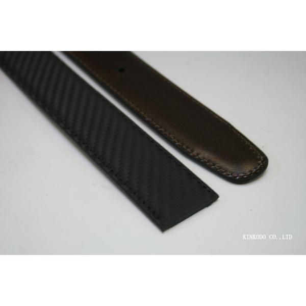 カーボンコーティング・リバーシブル(ブラウン・ブラック)ベルトのみバックル無し巾3センチ120センチ|shop-kinkodo|04