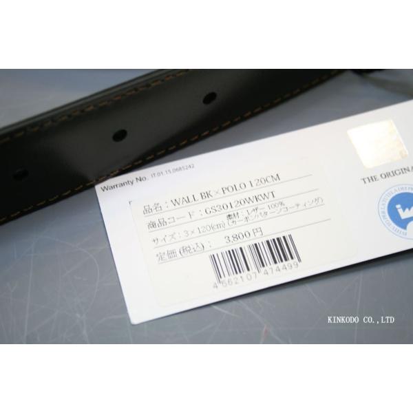カーボンコーティング・リバーシブル(ブラウン・ブラック)ベルトのみバックル無し巾3センチ120センチ|shop-kinkodo|06