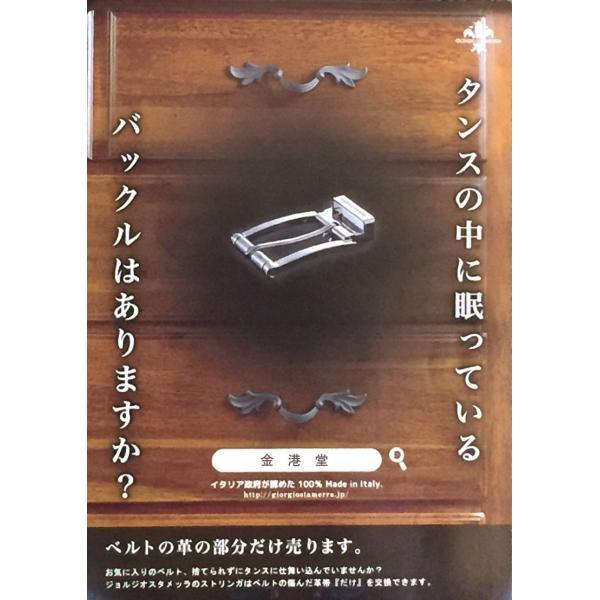 カーボンコーティング・リバーシブル(ブラウン・ブラック)ベルトのみバックル無し巾3センチ120センチ|shop-kinkodo|09