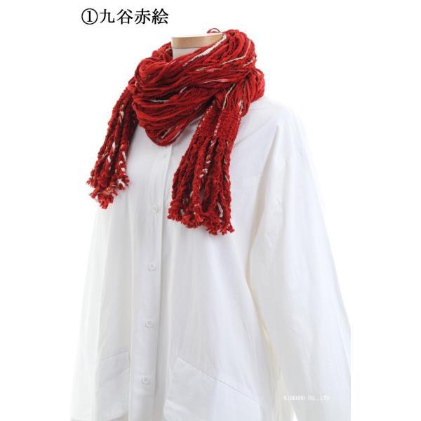 襟巻工場の紐襟巻|shop-kinkodo