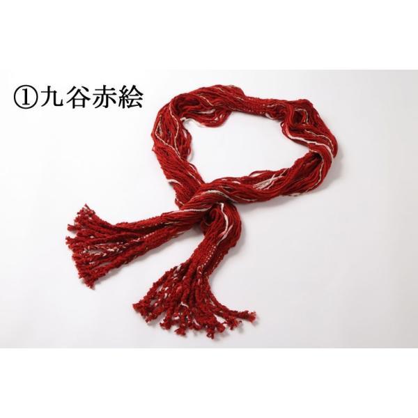 襟巻工場の紐襟巻|shop-kinkodo|02