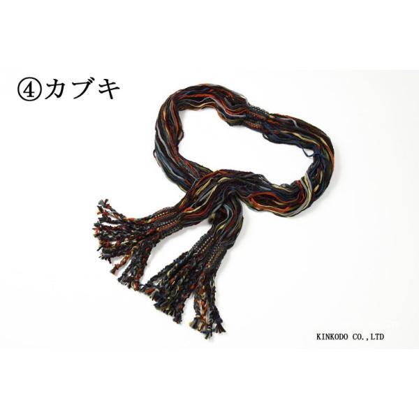 襟巻工場の紐襟巻|shop-kinkodo|11