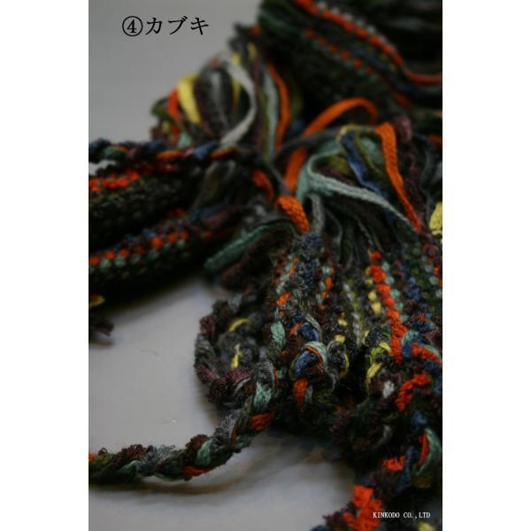 襟巻工場の紐襟巻|shop-kinkodo|12