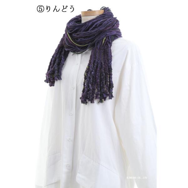 襟巻工場の紐襟巻|shop-kinkodo|13