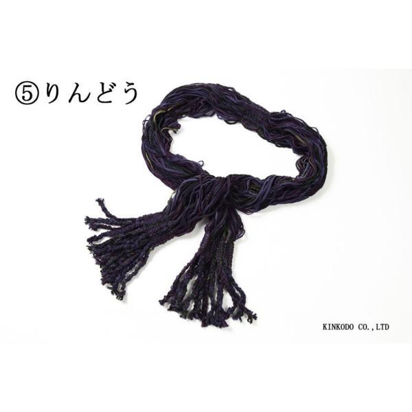 襟巻工場の紐襟巻|shop-kinkodo|14