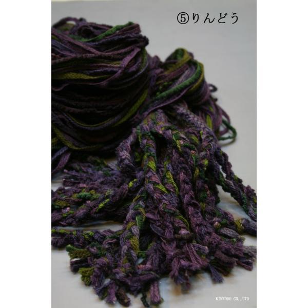 襟巻工場の紐襟巻|shop-kinkodo|15