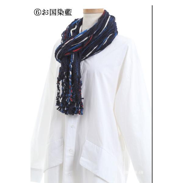 襟巻工場の紐襟巻|shop-kinkodo|16