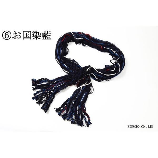 襟巻工場の紐襟巻|shop-kinkodo|17