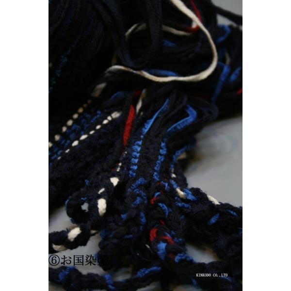 襟巻工場の紐襟巻|shop-kinkodo|18