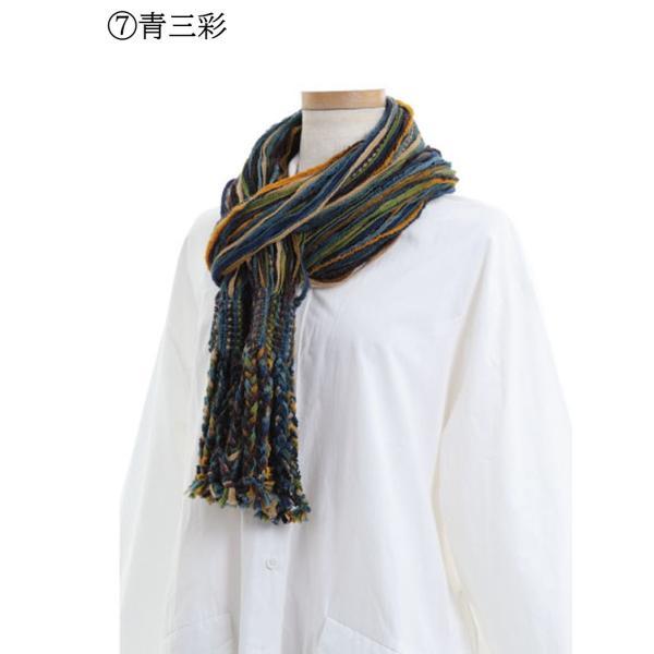 襟巻工場の紐襟巻|shop-kinkodo|19