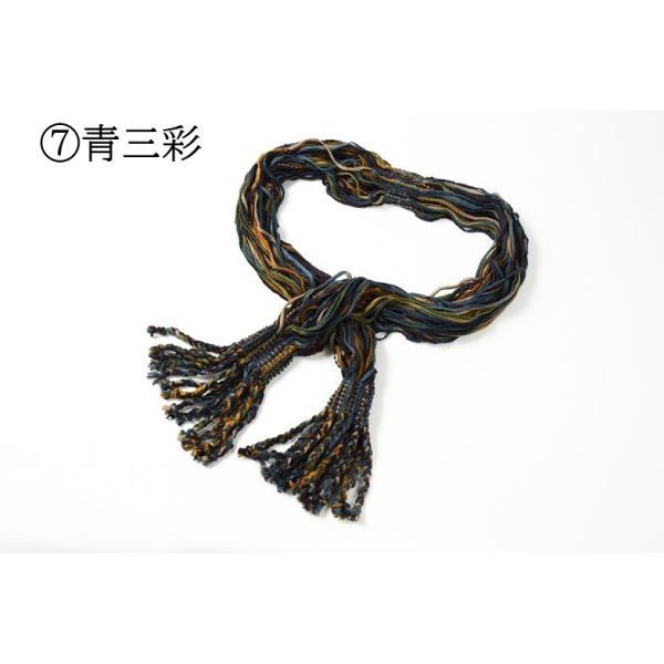 襟巻工場の紐襟巻|shop-kinkodo|20