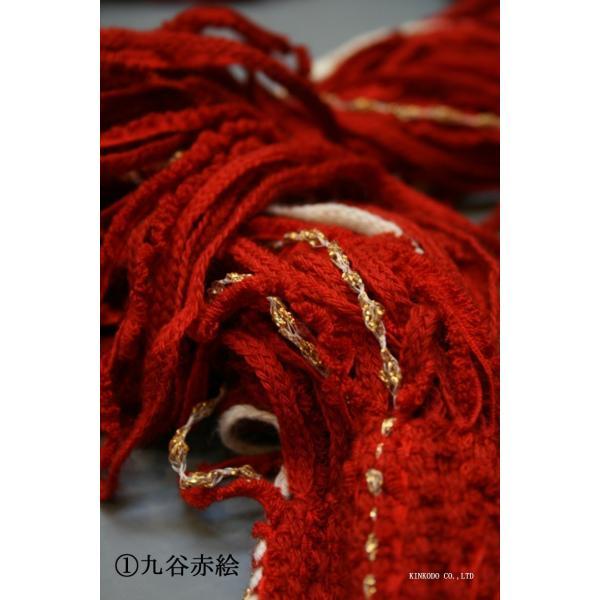 襟巻工場の紐襟巻|shop-kinkodo|03
