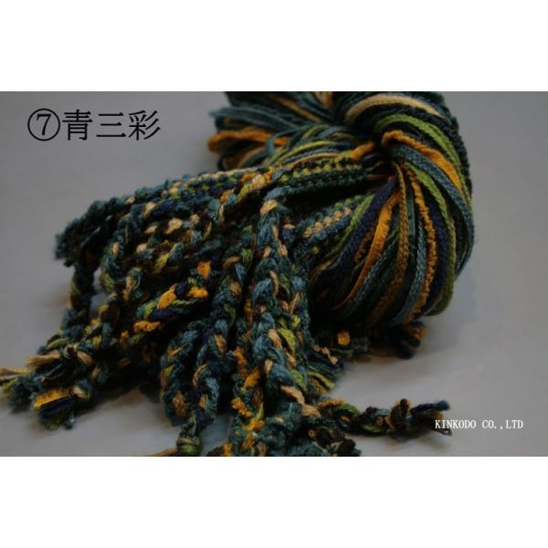 襟巻工場の紐襟巻|shop-kinkodo|21