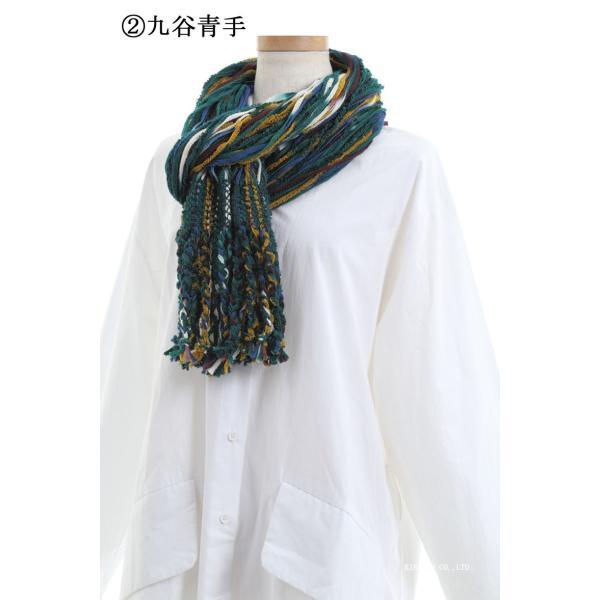 襟巻工場の紐襟巻|shop-kinkodo|04