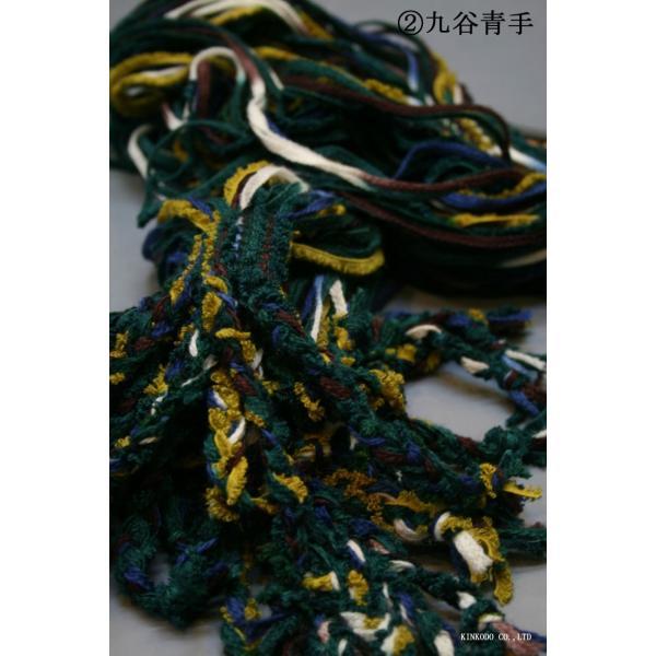 襟巻工場の紐襟巻|shop-kinkodo|06