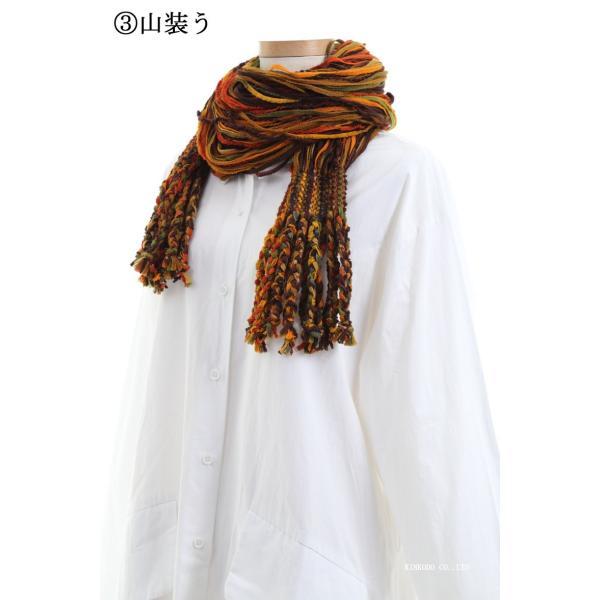 襟巻工場の紐襟巻|shop-kinkodo|07
