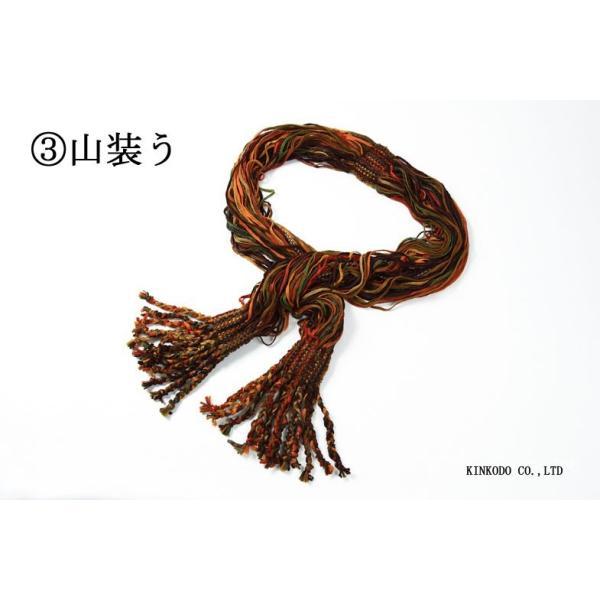 襟巻工場の紐襟巻|shop-kinkodo|08