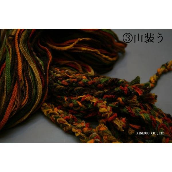 襟巻工場の紐襟巻|shop-kinkodo|09