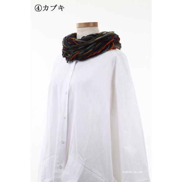 襟巻工場の紐襟巻|shop-kinkodo|10