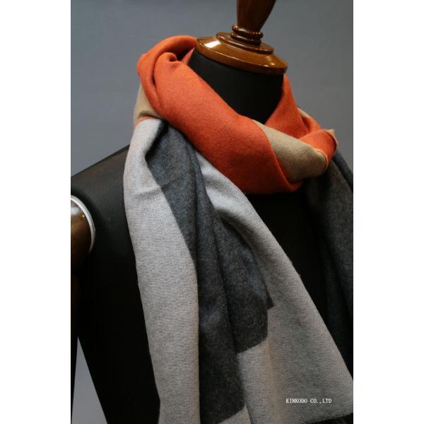 大判パネルストール・マフラー Johnstonsジョンストンズ メリノのウール ベージュ×グレー×オレンジ|shop-kinkodo|06