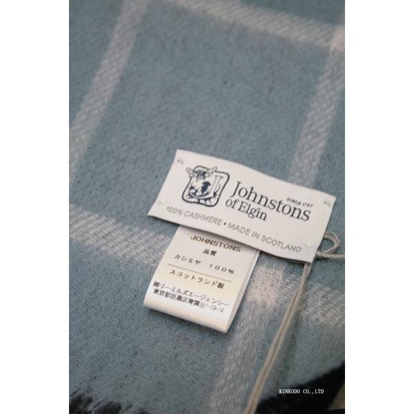 カシミヤリバーシブルストール・マフラー Johnstonsジョンストンズ ブルーとネイビーの大柄ウィンドペイン shop-kinkodo 13