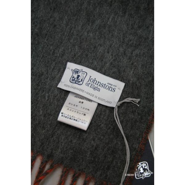 カシミヤのリバーシブルストール・マフラー Johnstonsジョンストンズ ダークグレイとオレンジ|shop-kinkodo|17