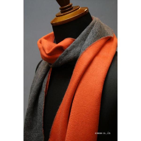 カシミヤのリバーシブルストール・マフラー Johnstonsジョンストンズ ダークグレイとオレンジ|shop-kinkodo|06