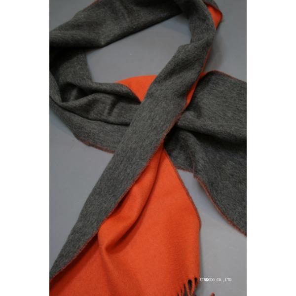 カシミヤのリバーシブルストール・マフラー Johnstonsジョンストンズ ダークグレイとオレンジ|shop-kinkodo|07