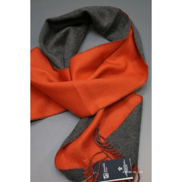 カシミヤのリバーシブルストール・マフラー Johnstonsジョンストンズ ダークグレイとオレンジ|shop-kinkodo|09