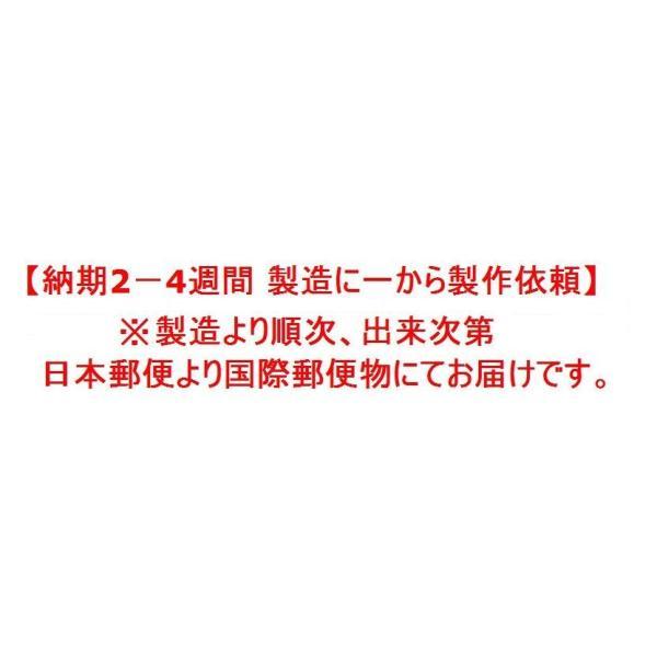 モアナと伝説の海  マウイ コスプレ マウイ 衣装 マウイ コスチューム 上下セット■kids700【納期2〜4週間】※ 一から製作。|shop-kiyutaya|06