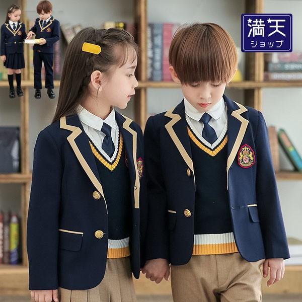 卒業式 スーツ 女の子 男の子 子供スーツ 制服 セットアップ 選べるセット フォーマルスーツ 七五三 結婚式 発表会 子供スーツ|shop-manten