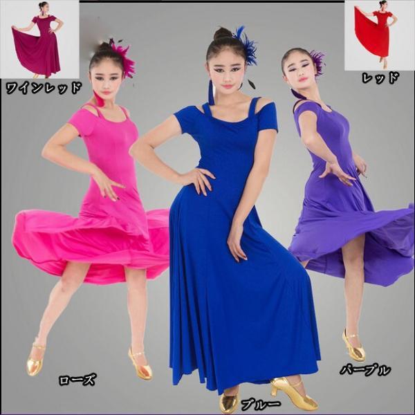 社交ダンス 社交ダンスドレス ワンピース デモ  ラテンドレス 練習用セット ロングドレス 上品なワンピース衣装 dm150d3d3m2|shop-manten