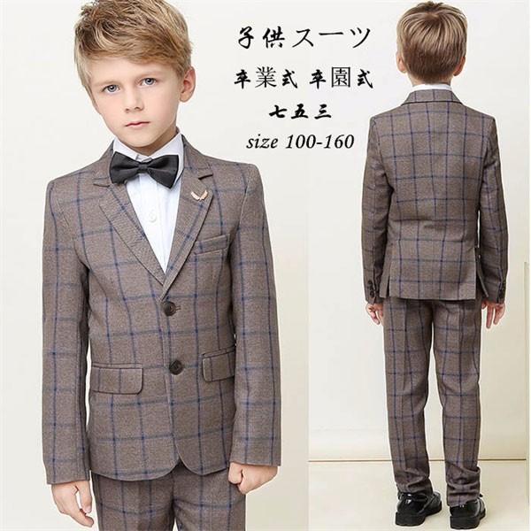 ea1e840793b66 子供フォーマル スーツ 5点セット 七五三 男の子 男児 卒業式 スーツ 男の子 子供スーツ キッズ ...