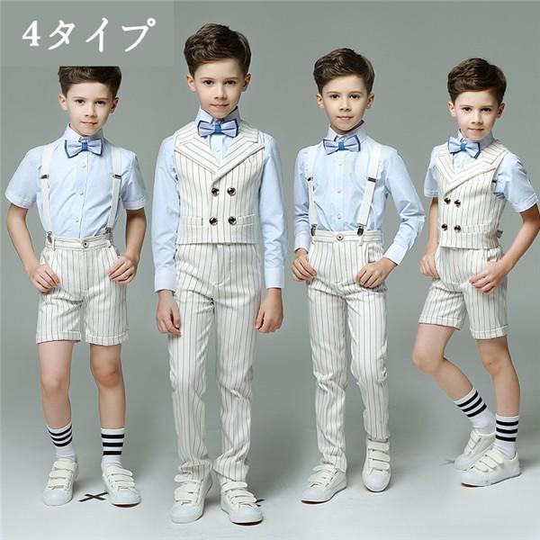 01c1a02a037bb 子供 ベスト セット 春 夏 秋 スーツ 男の子 4タイプ 子供 キッズ スーツ フォーマル 白 子供 ...