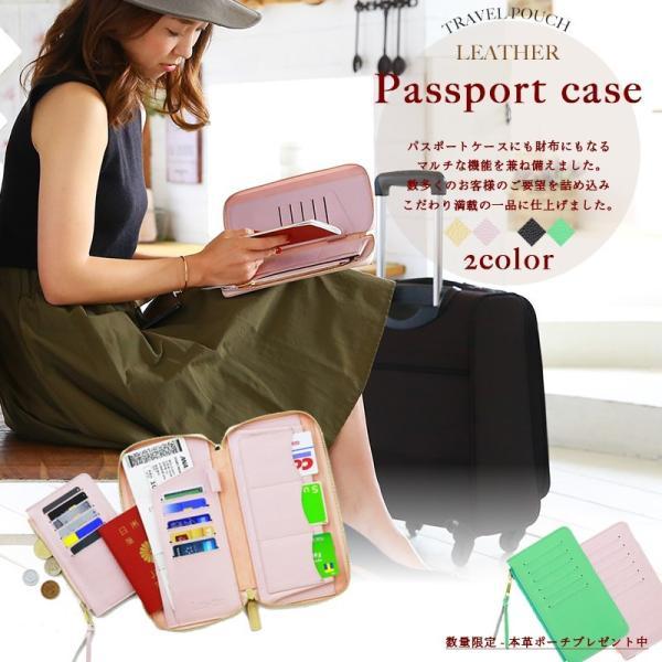 パスポートケース 多機能財布 通帳ケース 母子手帳ケース 本革 長財布 ラウンドファスナー