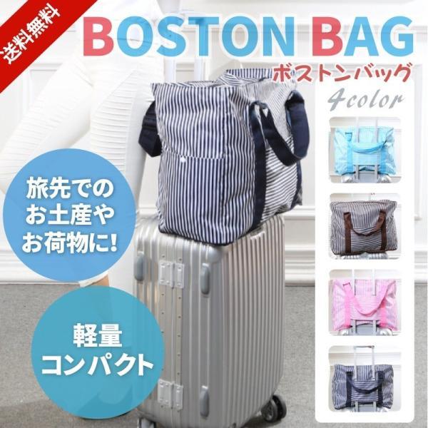 旅行バッグ キャリー ボストンバッグ 旅行  折りたたみ 便利グッズ|shop-mg
