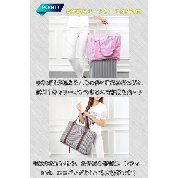旅行バッグ キャリー ボストンバッグ 旅行  折りたたみ 便利グッズ|shop-mg|02