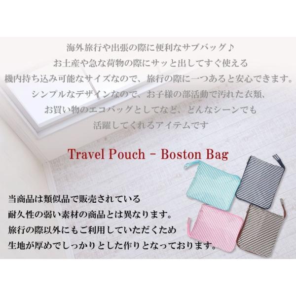 旅行バッグ キャリーケース スーツケース対応 旅行 便利グッズ 折りたたみ バック|shop-mg|03