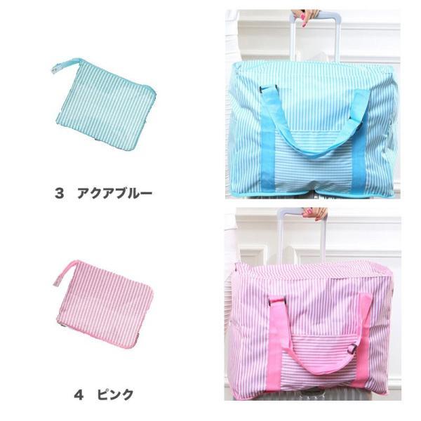 旅行バッグ キャリーケース スーツケース対応 旅行 便利グッズ 折りたたみ バック|shop-mg|05
