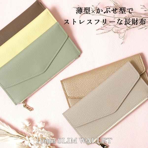 財布レディース長財布薄い使いやすい大容量小銭入れゴールドファスナーミニ二つ折り