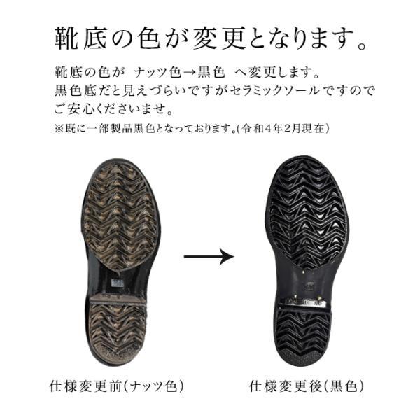 送料無料 ミツウマ さわやか艶半長セラミックソール 日本製 メンズ 防滑 防水 黒 水産|shop-mitsuuma|03